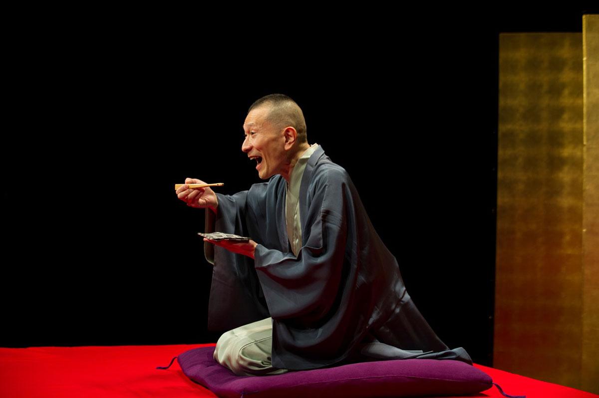 Foto San'yûtei Ryûraku