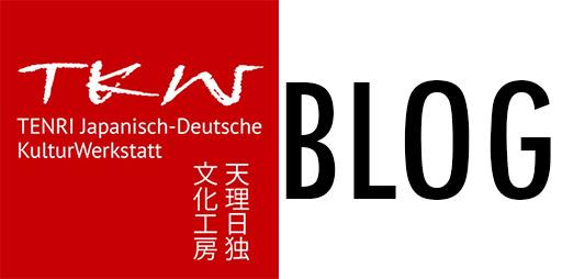 Tenri-Blog